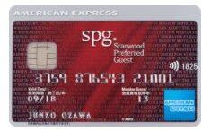 SPGアメックスカードの券面